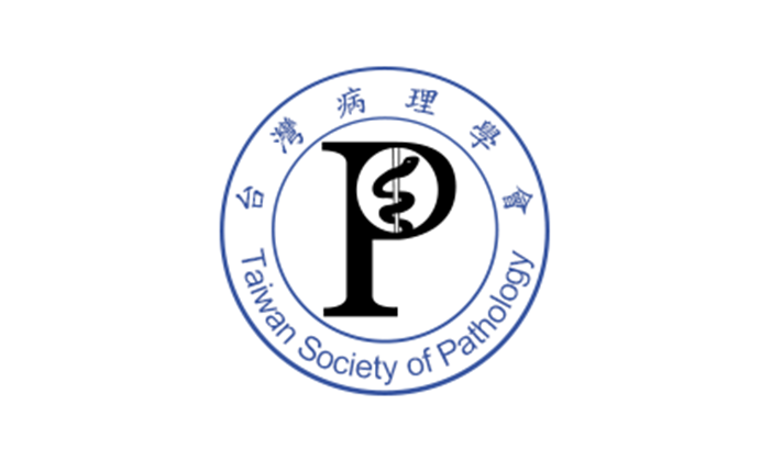 The Taiwan Society of Pathology (Division of the International Academy of Pathology)